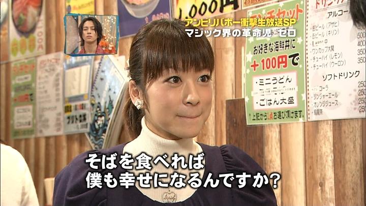 syouko20091231_08.jpg