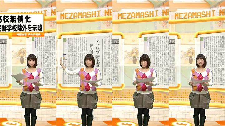 syouko20100226_1.jpg