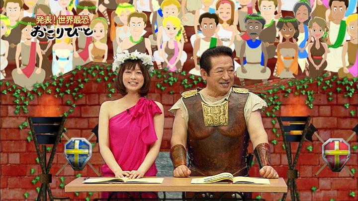 syouko20100330_02.jpg