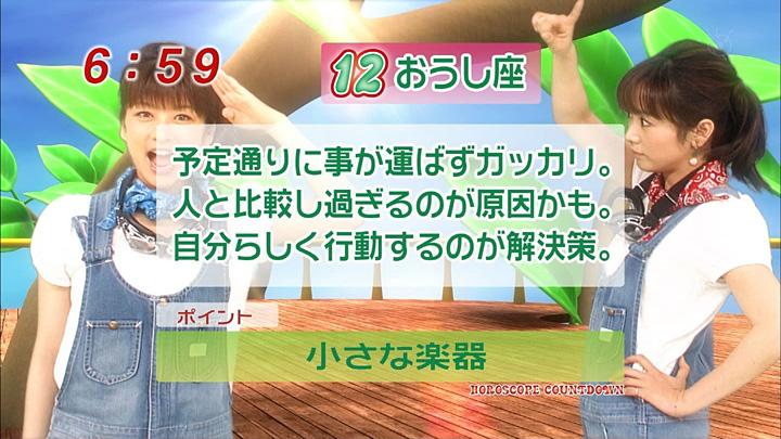 syouko20100330_10.jpg