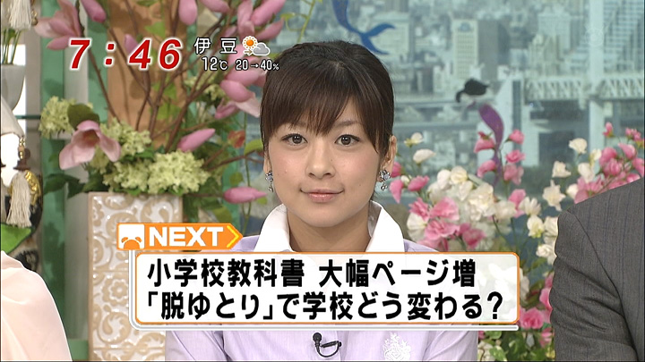 syouko20100331_04.jpg