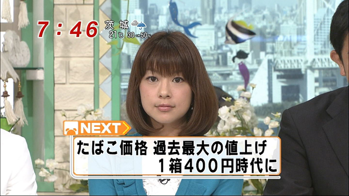 syouko20100429_08.jpg