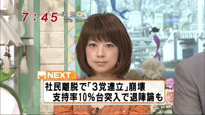 syouko20100531_04.jpg