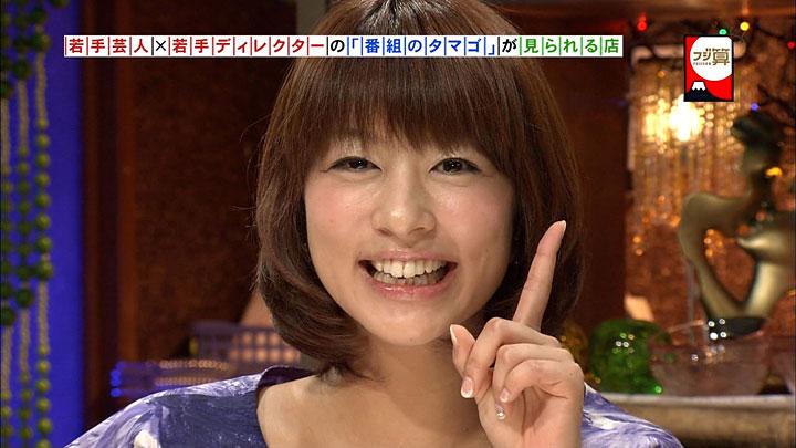 syouko20100628_08.jpg