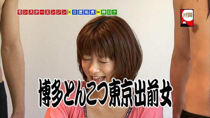 syouko20100629_10.jpg