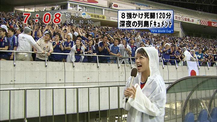 syouko20100630_04.jpg