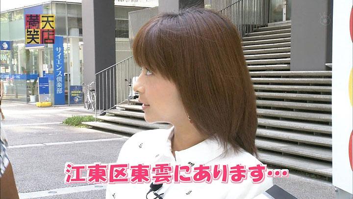 syouko20100911_01.jpg