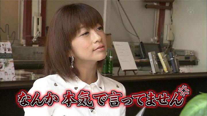syouko20100911_05.jpg