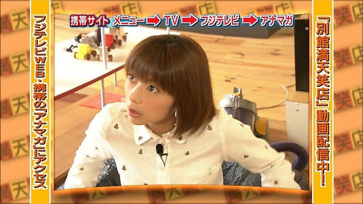 syouko20100911_06.jpg