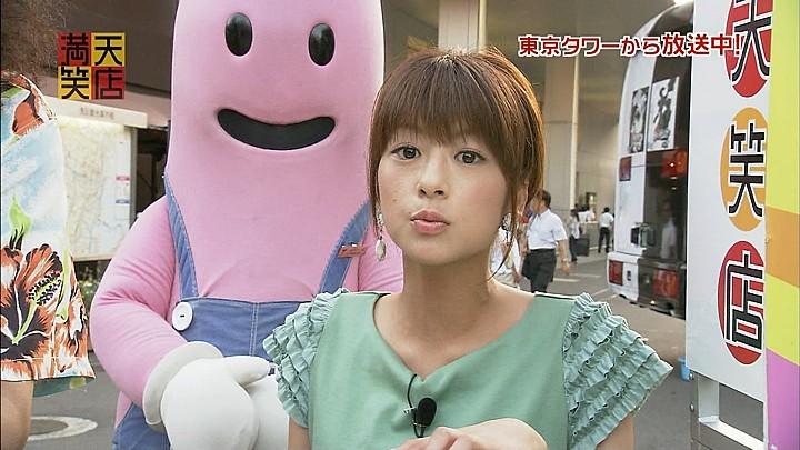 syouko20100918_02.jpg