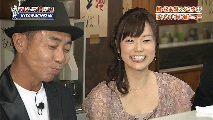 tomoko20100916_02.jpg