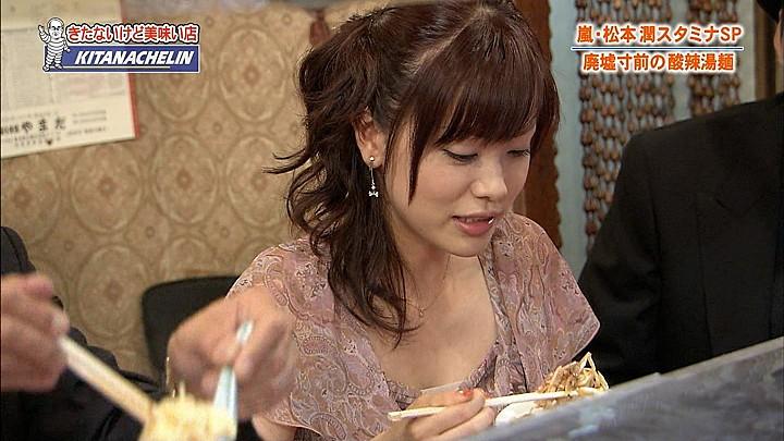 tomoko20100916_03.jpg