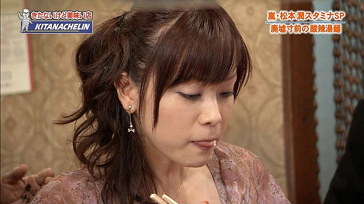 tomoko20100916_05.jpg