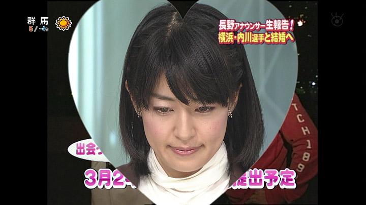 tsubasa20100114_01.jpg