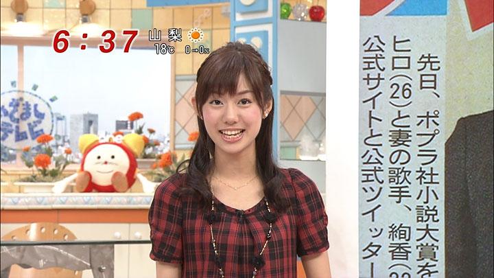 yamap20101106_02.jpg