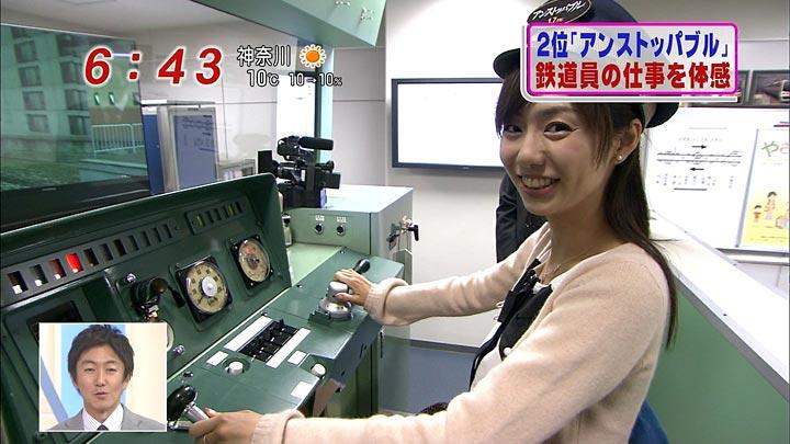 yamap20110108_04.jpg