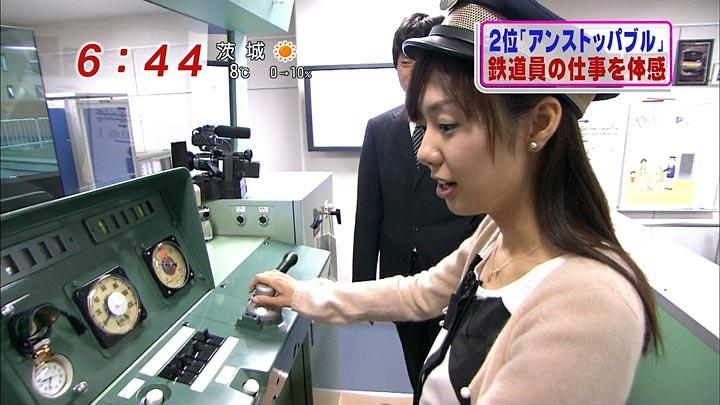 yamap20110108_06.jpg