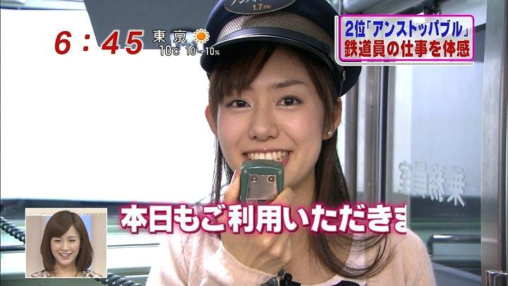 yamap20110108_11.jpg