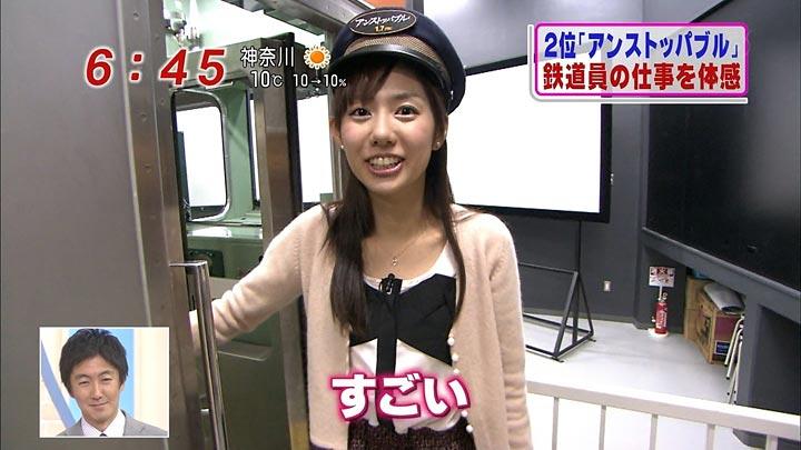 yamap20110108_13.jpg