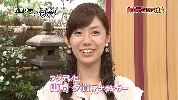 yamasaki20100829_01.jpg