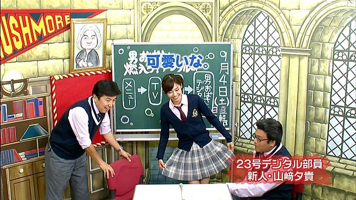 yamasaki20100904_08.jpg