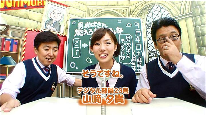 yamasaki20100904_09.jpg