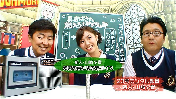 yamasaki20100904_10.jpg