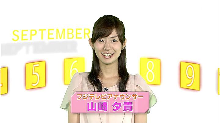 yamasaki20100904_11.jpg