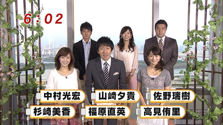 yamasaki20101002_01.jpg