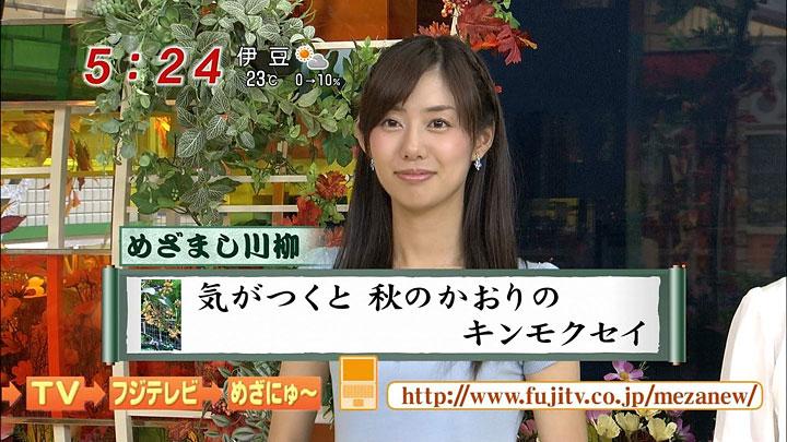 yamasaki20101007_05.jpg