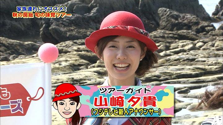 yamasaki20101016_07.jpg
