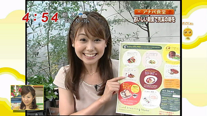 yayako20100713_02.jpg
