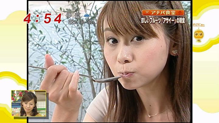 yayako20100713_03.jpg