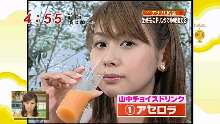 yayako20100713_05.jpg