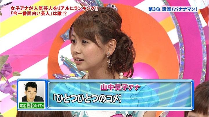 yayako20100713_07.jpg