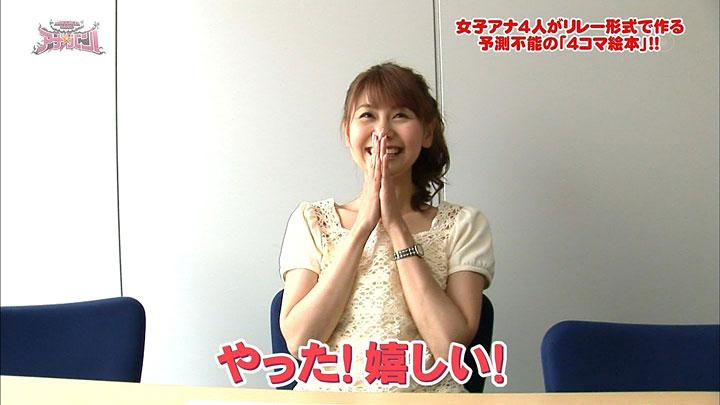 yayako20100718_01.jpg