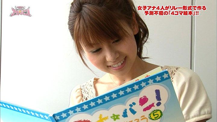 yayako20100718_02.jpg