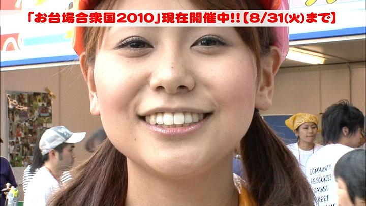 yayako20100718_04.jpg