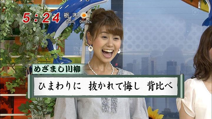 yayako20100721_01.jpg
