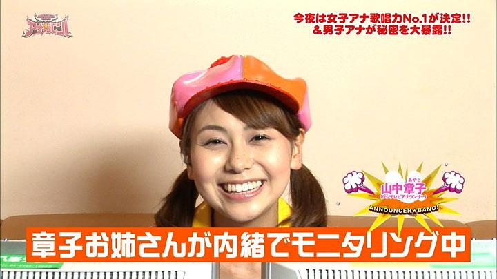 yayako20100725_01.jpg