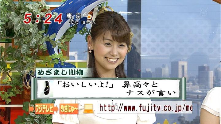 yayako20100726_02.jpg