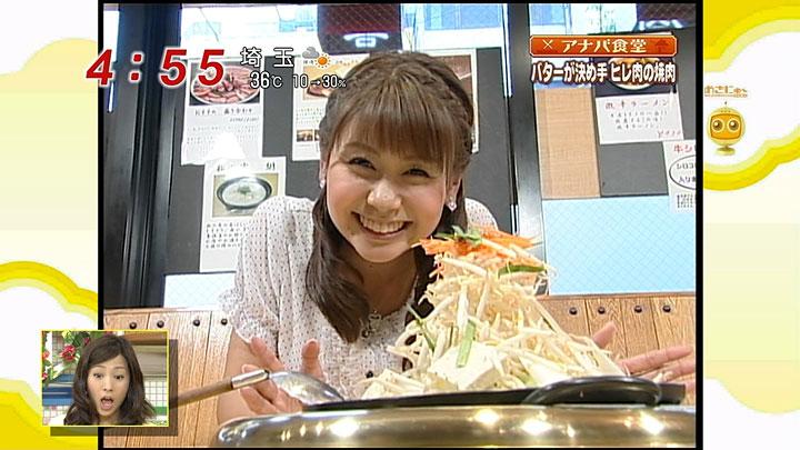 yayako20100727_02.jpg