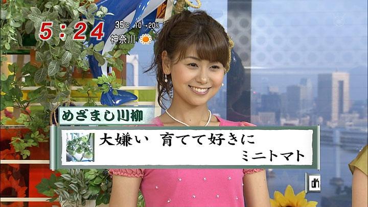 yayako20100728_02.jpg