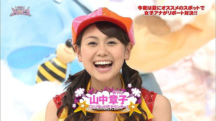 yayako20100815_01.jpg