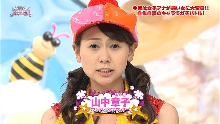 yayako20100822_01.jpg