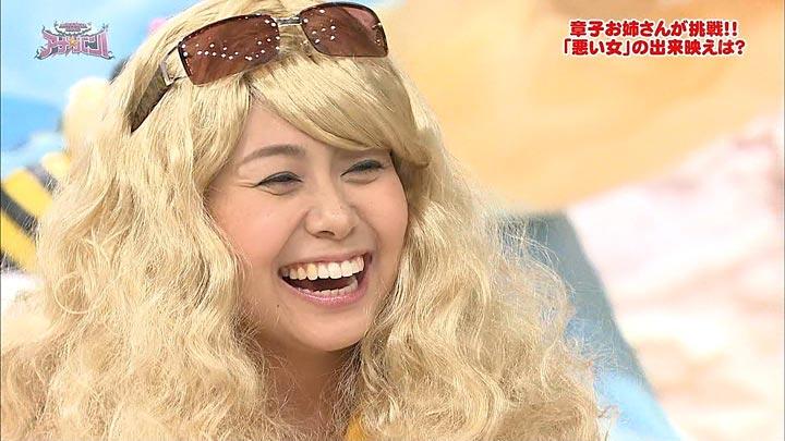 yayako20100822_02.jpg
