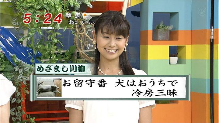 yayako20100901_03.jpg