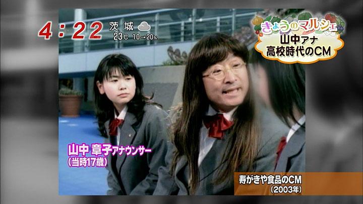yayako20101020_03.jpg