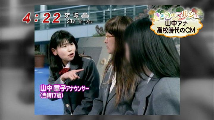 yayako20101020_04.jpg