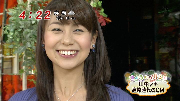 yayako20101020_05.jpg